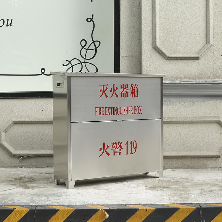 201 304不锈钢灭火器箱