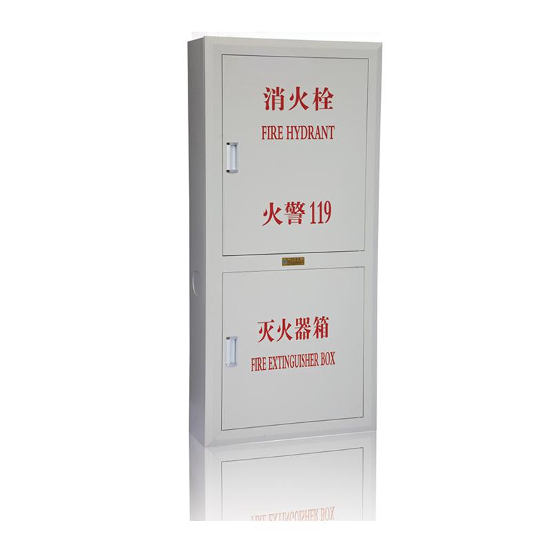 全钢制消火栓箱(斜边门框)1500x700x240